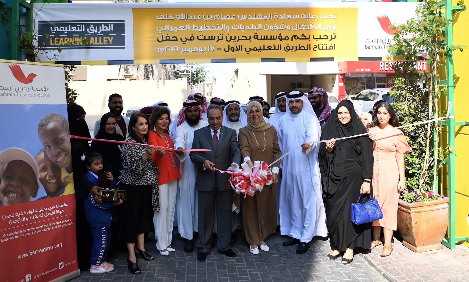 "The Minister of ""Works"" opens the first educational path in Bahrain starting from Riffa"