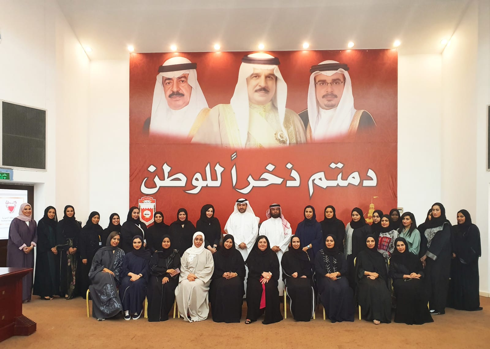 The Municipality of the Southern District celebrates its employees on the occasion of Bahraini Women Day